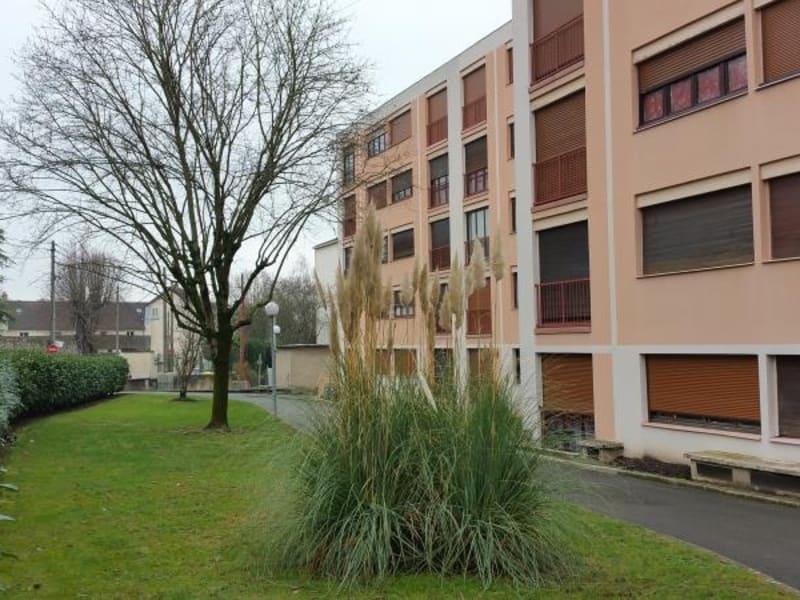 Location appartement Corbeil essonnes 715€ CC - Photo 1