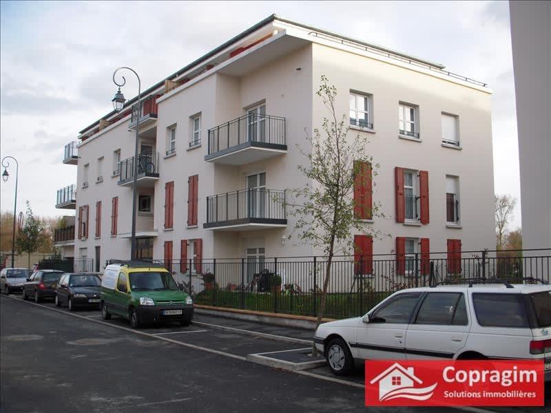 Rental apartment Montereau fault yonne 575€ CC - Picture 1