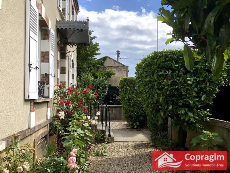 Location local commercial Montereau fault yonne 1260€ HC - Photo 1