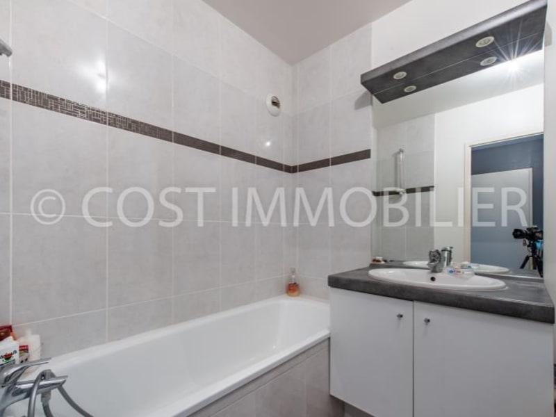 Vente appartement Gennevilliers 393000€ - Photo 6