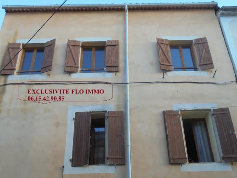 Vente immeuble Lunel 140000€ - Photo 1