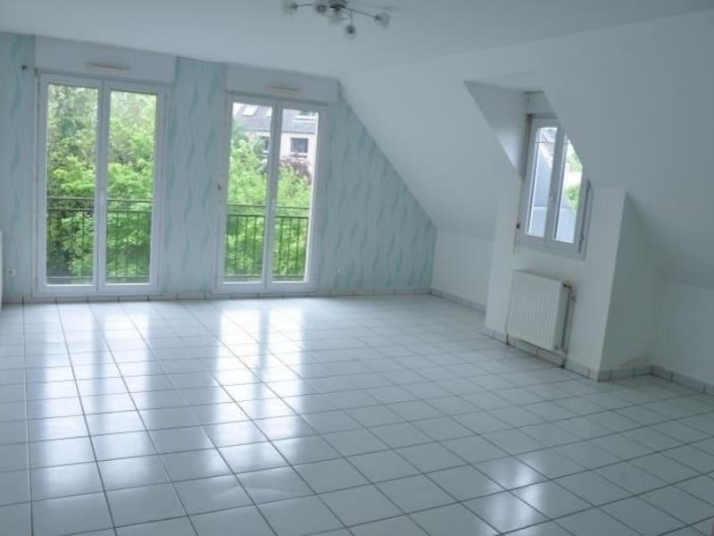 Vente appartement Soissons 111000€ - Photo 1
