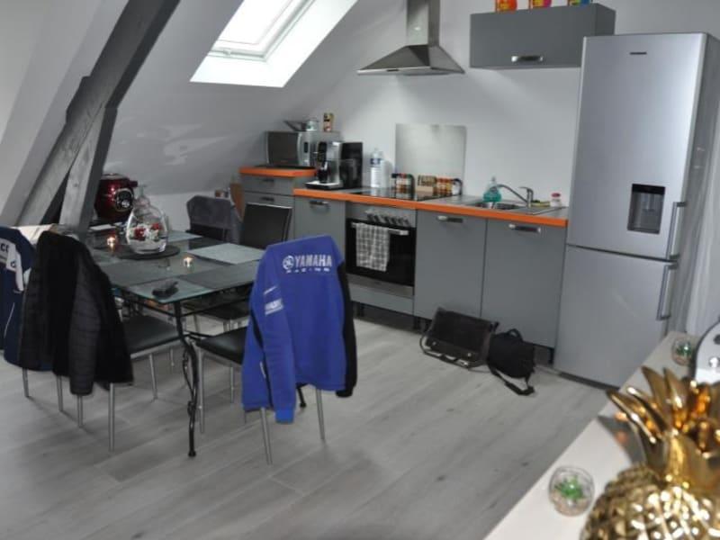 Vente appartement Soissons 65000€ - Photo 1