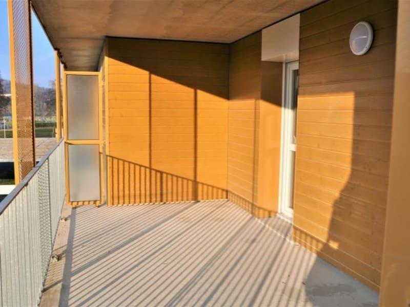 Vente appartement Soissons 127624€ - Photo 8
