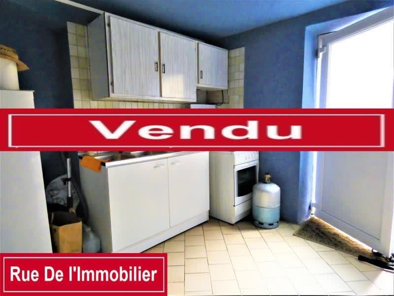 Saverne - 1 pièce(s) - 22.35 m2