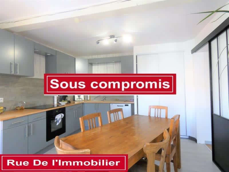 Vente appartement Bilwisheim 239600€ - Photo 1