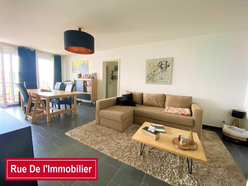 Vente appartement Haguenau 219000€ - Photo 2
