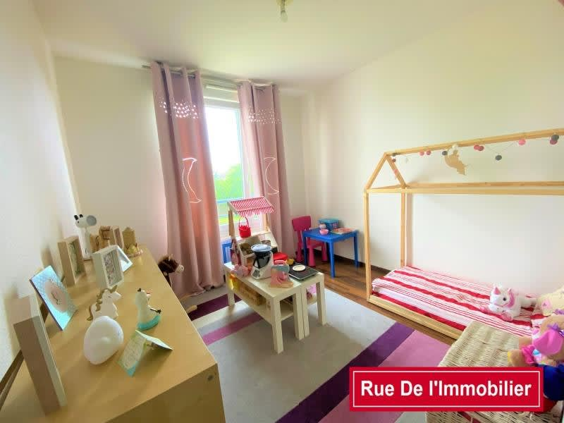 Vente appartement Haguenau 219000€ - Photo 5