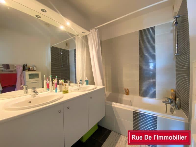 Vente appartement Haguenau 219000€ - Photo 8