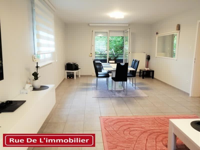 Vente appartement Reichshoffen 175000€ - Photo 2