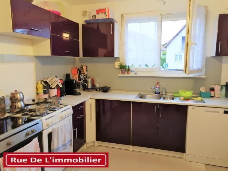 Vente appartement Reichshoffen 175000€ - Photo 7