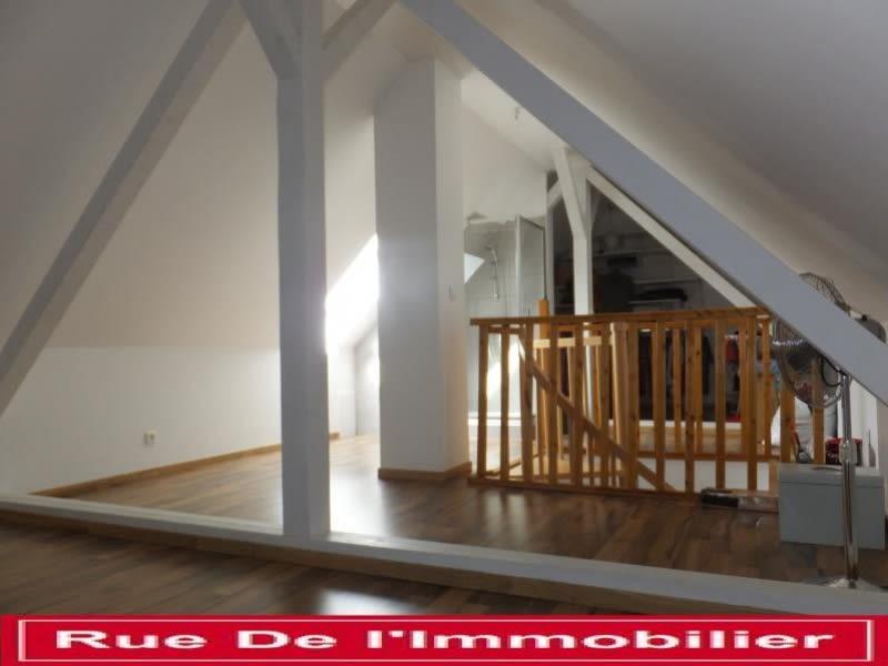 Deluxe sale apartment Niederbronn les bains 220000€ - Picture 8