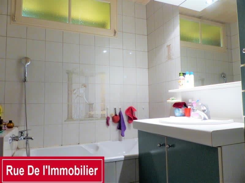 Vente maison / villa Haguenau 203000€ - Photo 7