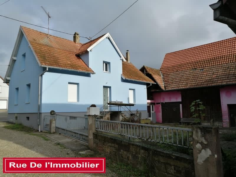 Vente maison / villa Haguenau 169 000€ - Photo 5