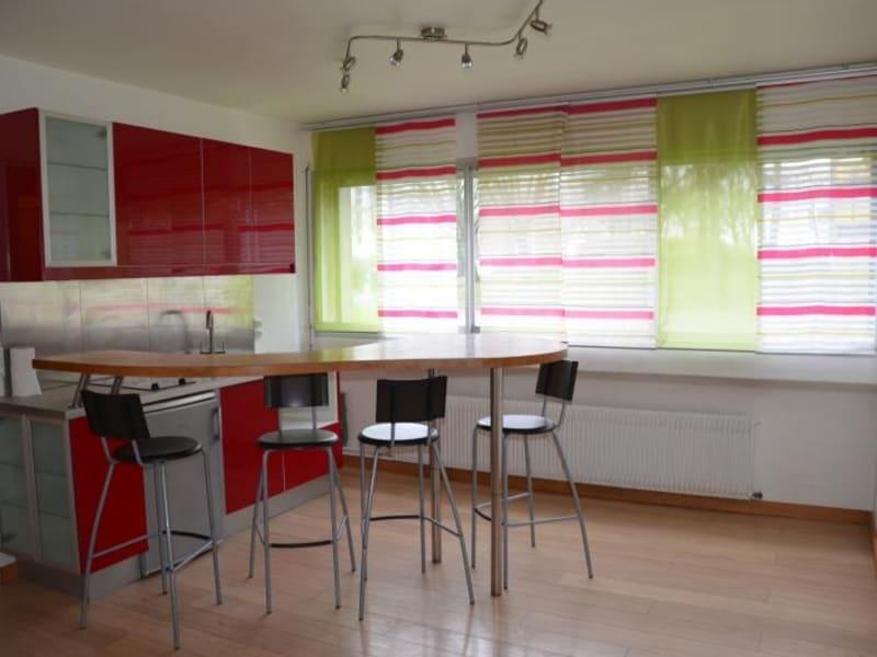 Location appartement Herouville st clair 442€ CC - Photo 1