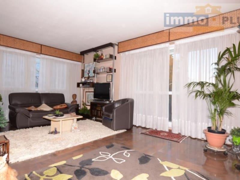 Vente appartement Bois d arcy 257250€ - Photo 4