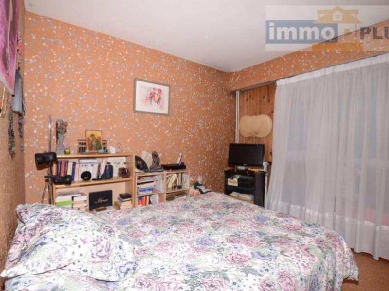 Vente appartement Bois d arcy 257250€ - Photo 7