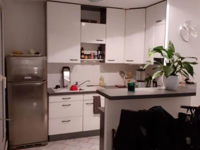 Location appartement Blagnac 635,11€ CC - Photo 1