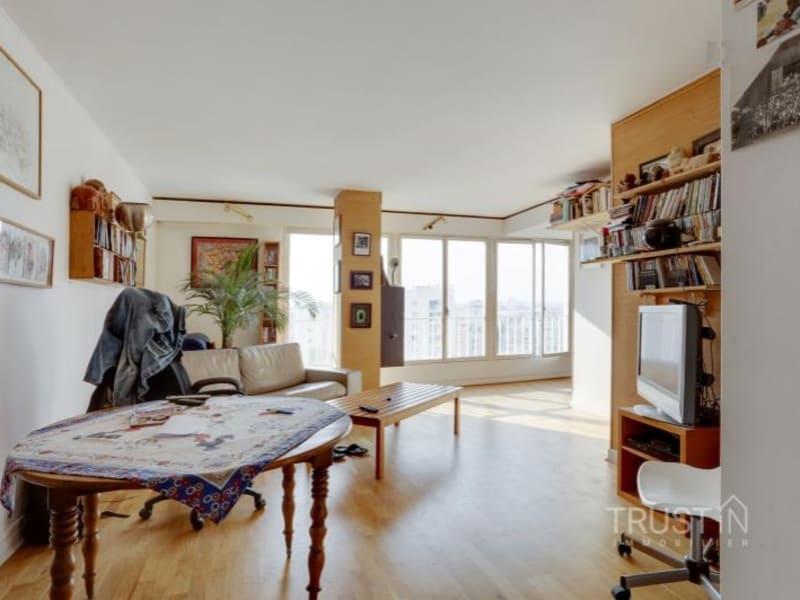 Vente appartement Paris 15ème 438800€ - Photo 2