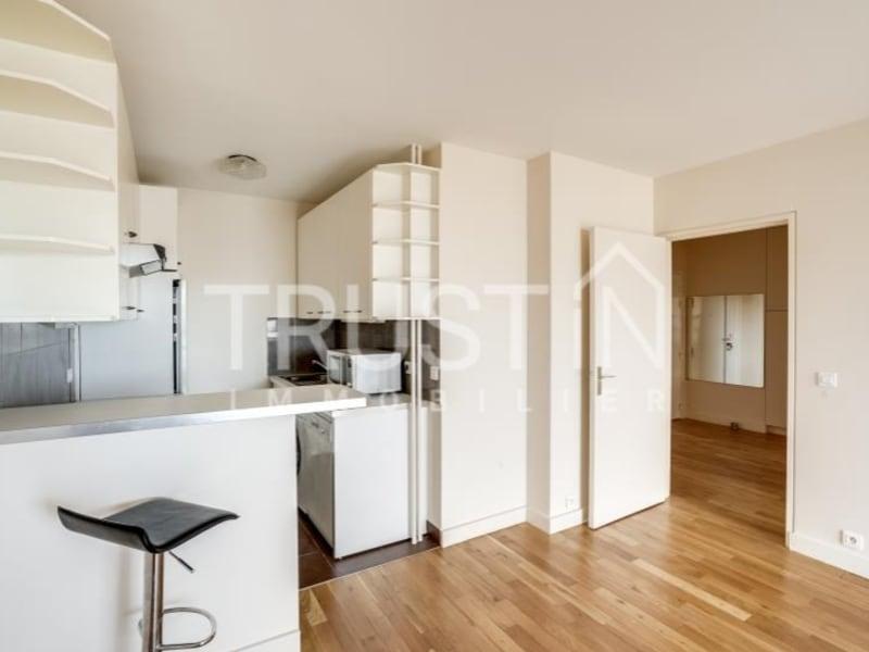 Vente appartement Paris 15ème 599000€ - Photo 6
