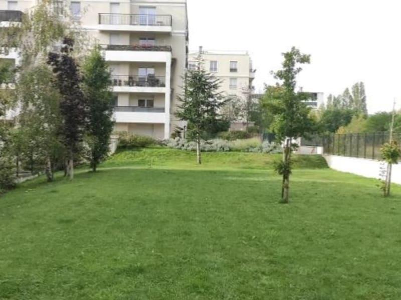 Vente terrain Massy 580000€ - Photo 2