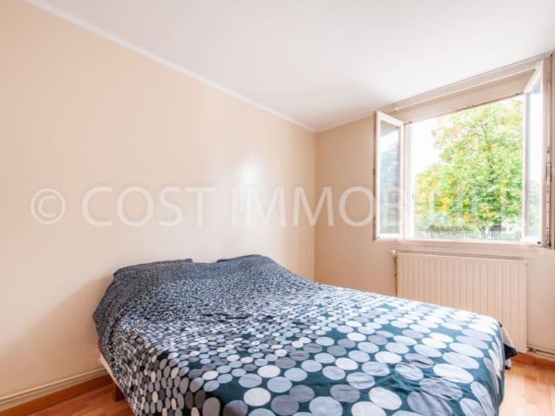 Vente appartement Gennevilliers 269000€ - Photo 5