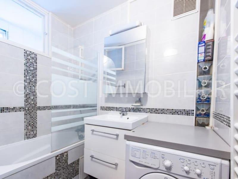 Vente appartement Gennevilliers 269000€ - Photo 6