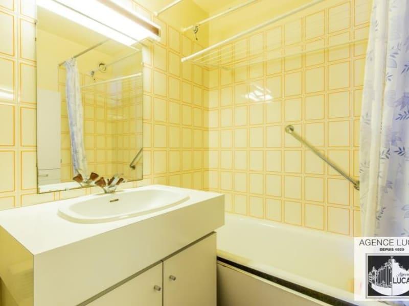 Vente appartement Bagneux 395000€ - Photo 7