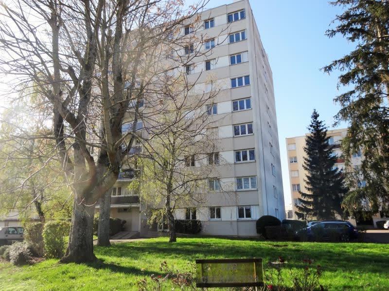 Vente appartement Dijon 79500€ - Photo 1