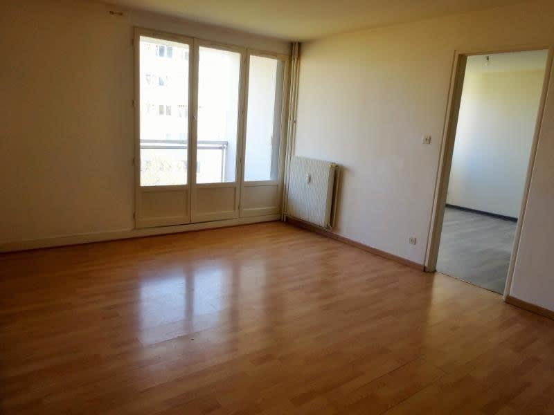 Vente appartement Dijon 79500€ - Photo 5