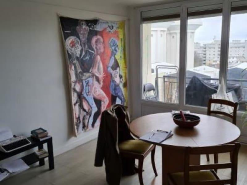 Vente appartement Montreuil 217000€ - Photo 2