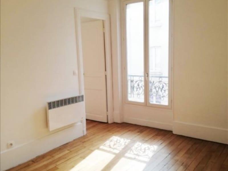 Rental apartment La plaine st denis 695€ CC - Picture 1