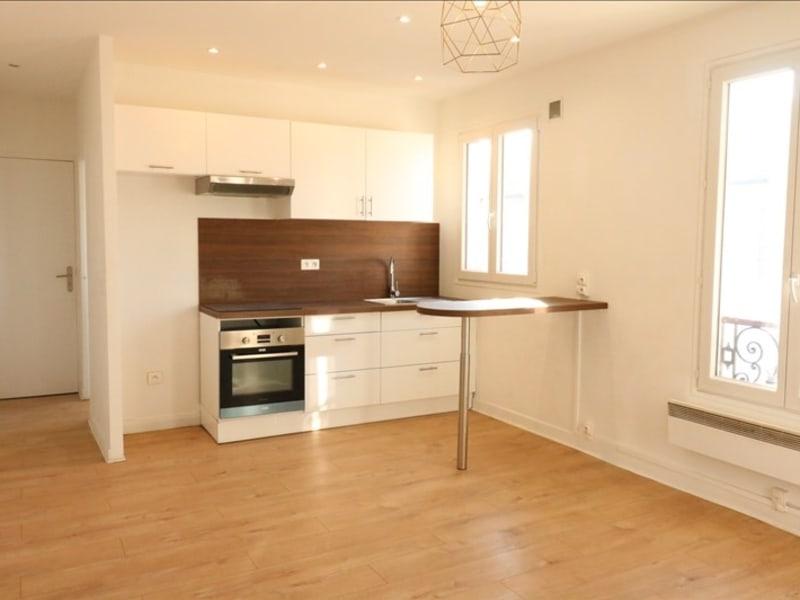 Rental apartment La plaine st denis 788€ CC - Picture 1
