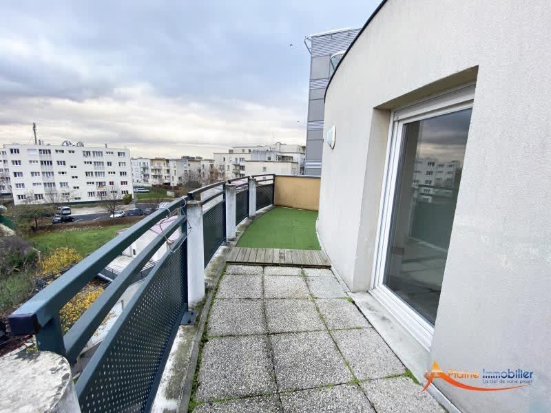Vente appartement Bobigny 215000€ - Photo 1