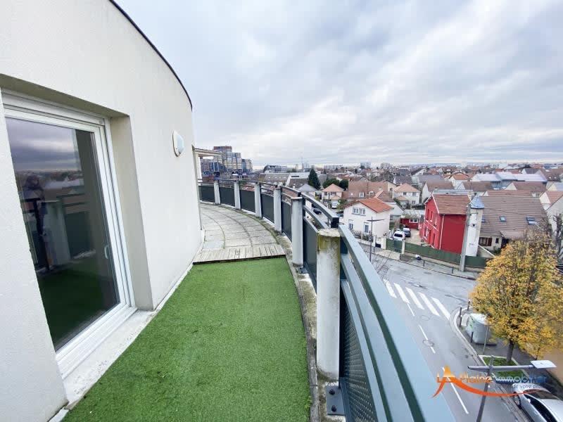 Vente appartement Bobigny 215000€ - Photo 2