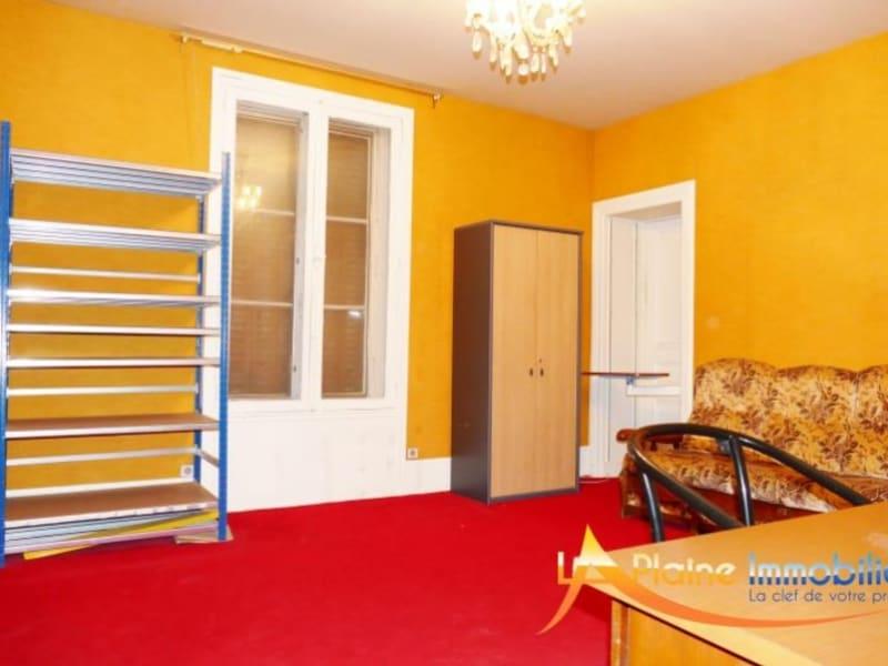 Sale empty room/storage La plaine st denis 840000€ - Picture 3
