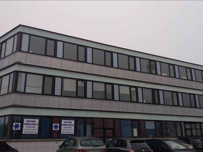 Location bureau Carrieres sur seine 600€ HC - Photo 5