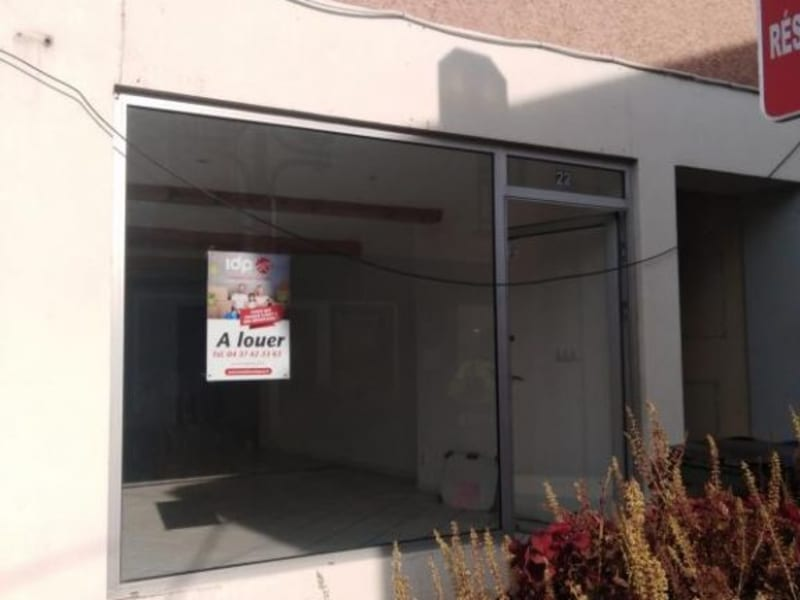 Location local commercial Pont de cheruy 480€ HC - Photo 1
