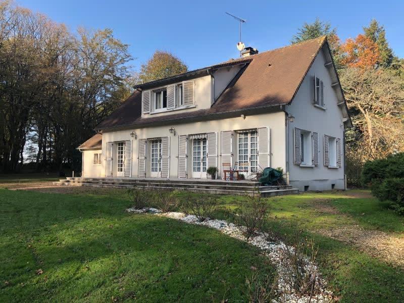 Vente maison / villa Savigny levescault 262500€ - Photo 1