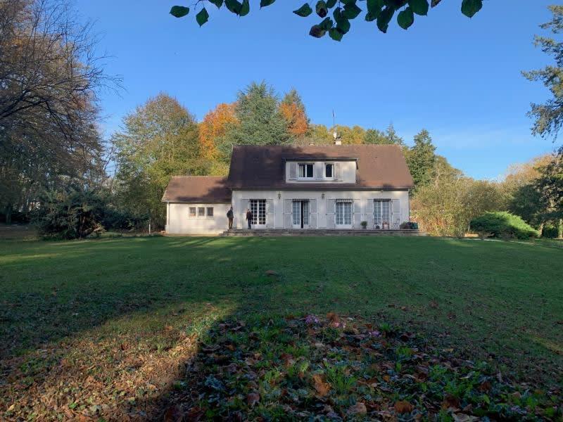 Vente maison / villa Savigny levescault 262500€ - Photo 7