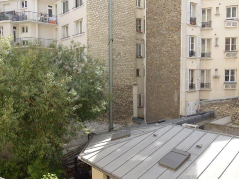 Vente appartement Paris 7ème 498000€ - Photo 2
