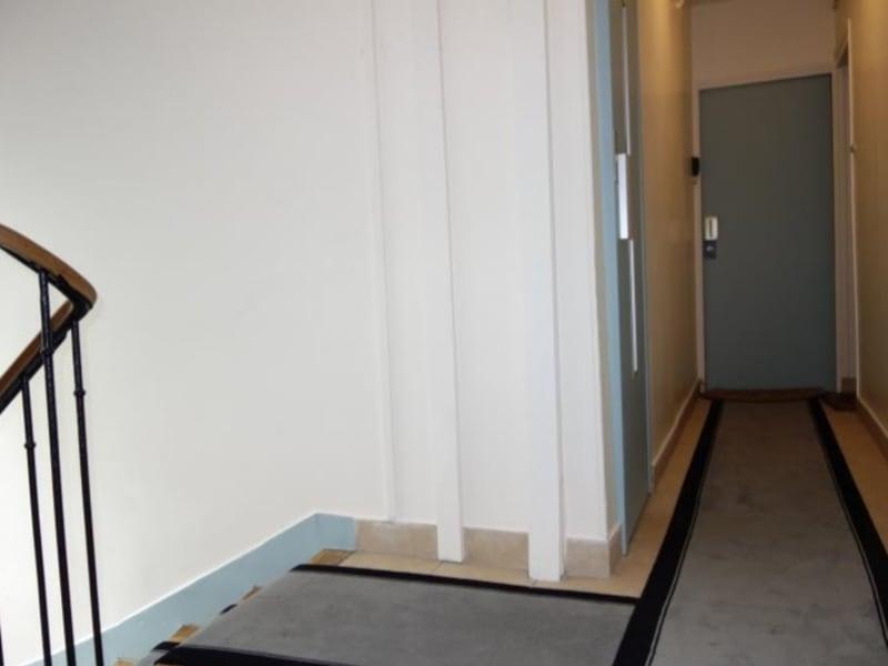 Vente appartement Paris 7ème 498000€ - Photo 7