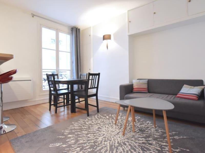 Vente appartement Paris 7ème 714000€ - Photo 1
