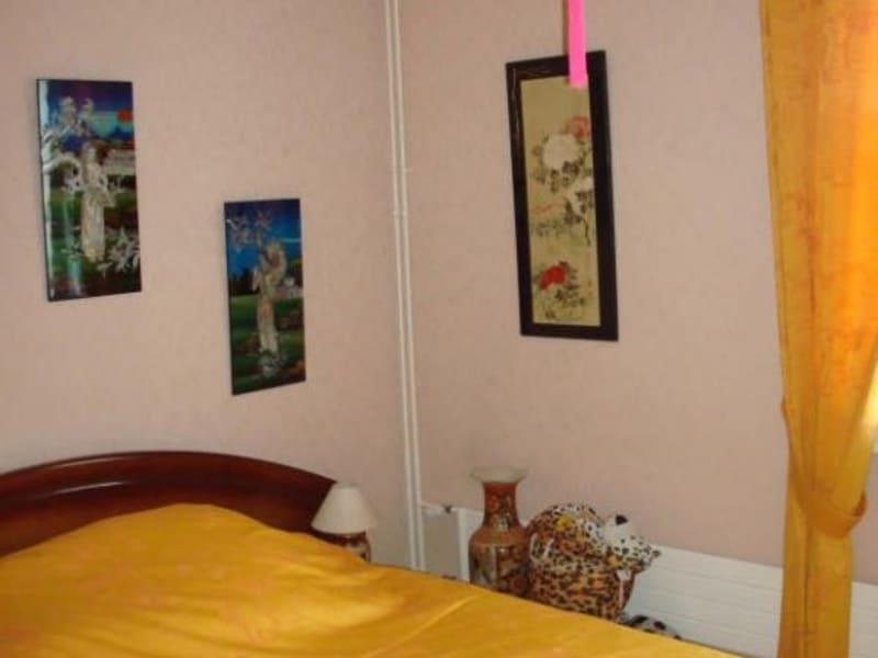 Vente appartement Varennes vauzelles 80000€ - Photo 2