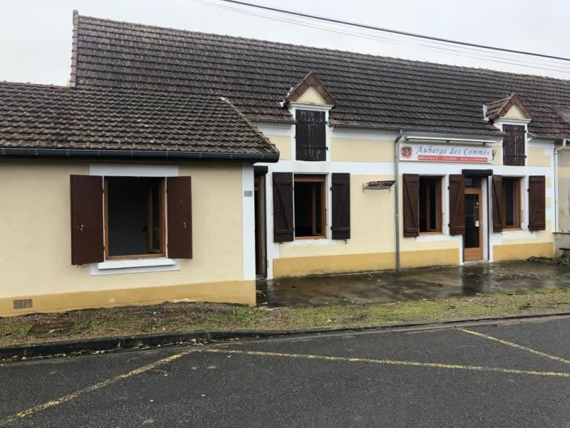 Vente local commercial Imphy 55000€ - Photo 1