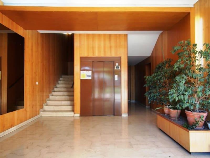 Vente de prestige appartement Perigueux 373250€ - Photo 2