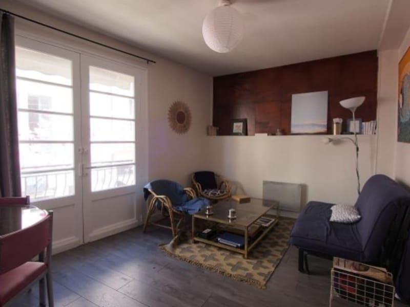 Vente immeuble Perigueux 150000€ - Photo 4