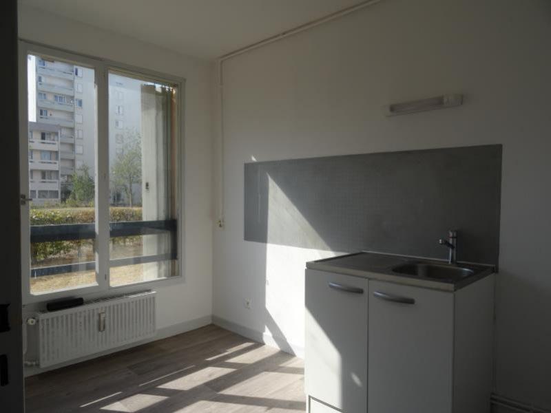 Location appartement Sedan 335€ CC - Photo 1