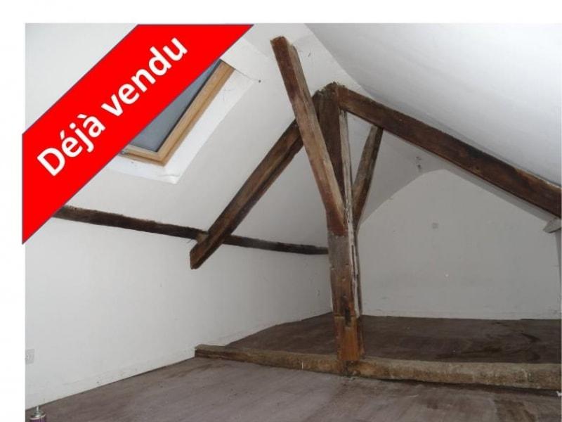 Vente appartement Sedan 23500€ - Photo 1