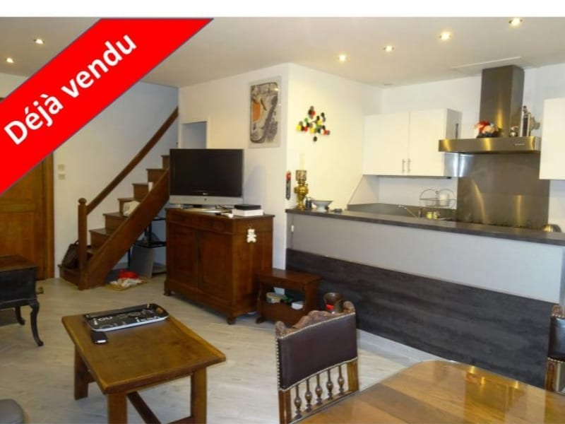Vente appartement Sedan 59500€ - Photo 1